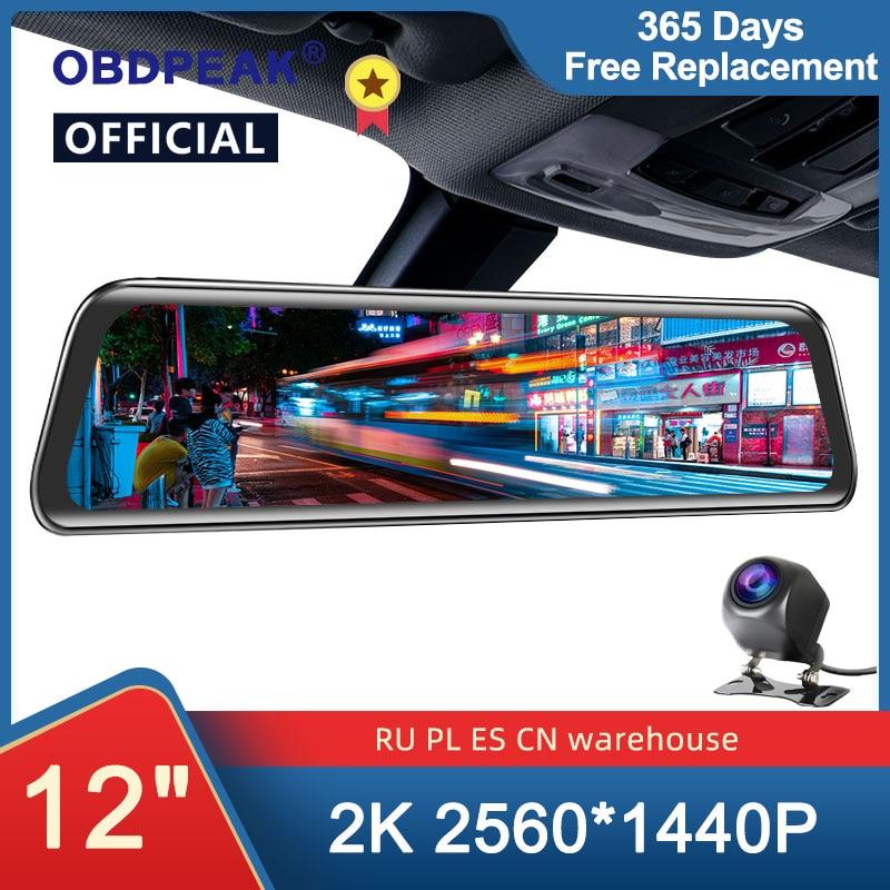 1440P спереди и 1080P Автомобильный видеорегистратор Камера 12