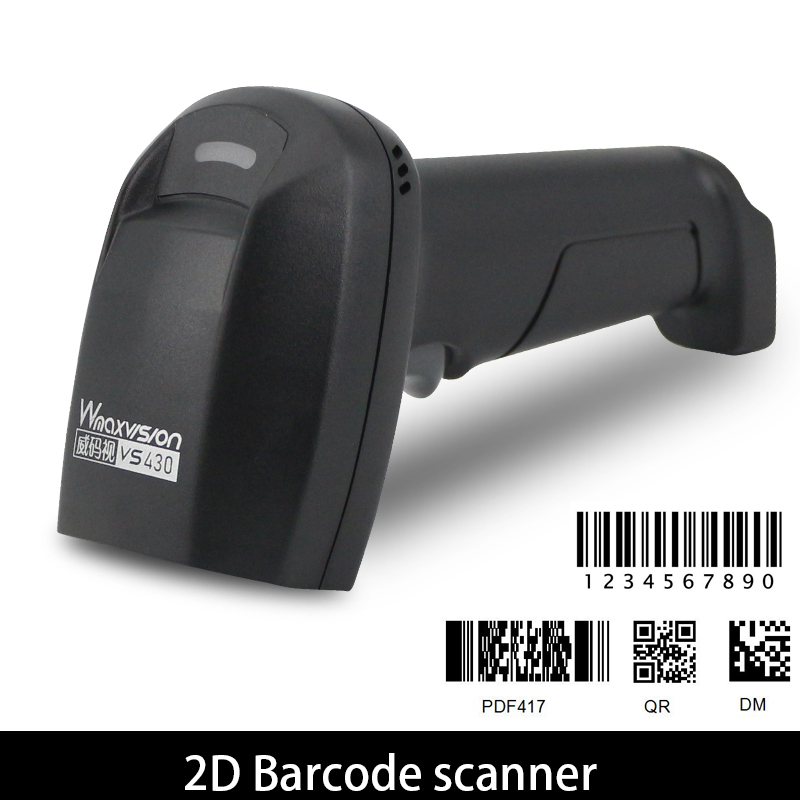 Scanner Bluetooth 2.4G Wireless 1D/2D/QR/PDF417/Data Matrix barcode scanner supermarket/Industry Handheld Bar Code Reader