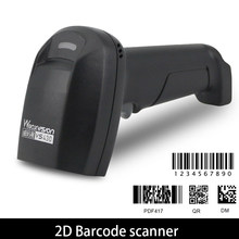 Scanner Bluetooth 2.4G Wireless 1D/2D/QR/PDF417/Data Matrix barcode scanner supermarket/Industry Handheld Bar Code Reader