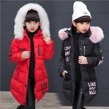 LEAPPAREL Girls Kids Padded Coat School Winter Warm Quilted Winter Jacket Puffer Fur Hooded Long Parka For Children