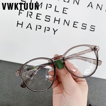 VWKTUUN nowe okrągłe ramki okularów Vintage ponadgabarytowe oprawki do okularów dla kobiet duże ramki okularów do komputera studenci fałszywe okulary tanie i dobre opinie WOMEN Z tworzywa sztucznego Stałe Okulary akcesoria WQG057 FRAMES about 20 7g
