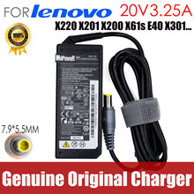 original 20V 3.25A AC Adapter Laptop Charger For Lenovo Thinkpad R60 R61 T60 T61P x220 X201i X61s x200 X60 X61 E40 X301 45N0119