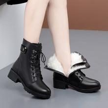 AIYUQI-Botas de invierno de piel auténtica para mujer, botines antideslizantes cálidos de lana, de talla grande 41 42 43, para nieve