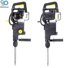 1200W Dual function gasoline power hammer and pick drilling machine 0.9L