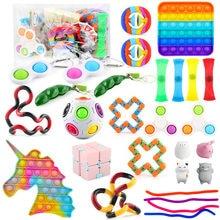 Paquet de jouets Anti-Stress, cordes extensibles, boîte à pousser, pour adultes et enfants, Squishy Simple, fossette Anti-Stress