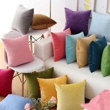 Moderna funda de cojín de terciopelo de Color caramelo a la moda, funda de almohada azul gris amarillo rosa, funda de almohada, funda de almohada decorativa para el hogar, cojines para sofá