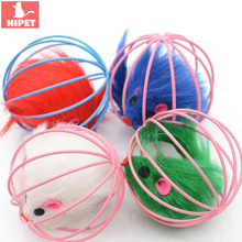 Interactive Cat Play Toys Funny Ball With Bell Plastic Colorful Small Cats Kitten Spring Toy Pet Training Supplies