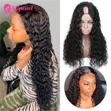 U-образный парик, глубокая волна, человеческие волосы для чернокожих женщин 150 180 250 плотность натуральный цвет Remy Glueless U-образные парики aliborl ...