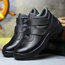 رجل عارضة كبيرة حجم أحذية السلامة جلد البقر الصلب اصبع القدم يغطي العمل لحام الهواء الطلق عامل الأمن حذاء بوت بطول الكاحل sapatos