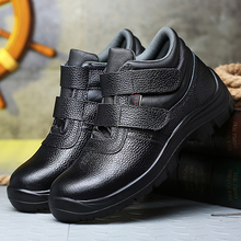 남성 캐주얼 빅 사이즈 안전 부츠 암소 가죽 스틸 발가락 커버 작업 용접 신발 야외 작업자 보안 발목 부츠 sapatos