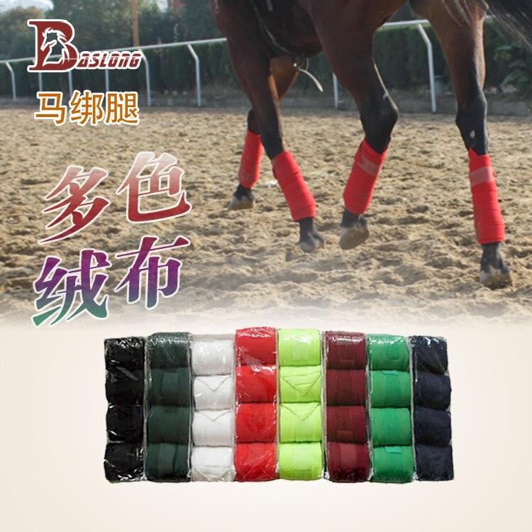 Horse Leg-binding Horse Leg-guarding Multicolored Flannel