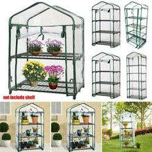 Plant Grow Bags Greenhouse Garden Seedling Green House PVC Cover Transparent Garden Greenhouse Grow House Planting Dropshipping