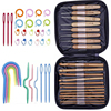 KAOBUY 74PCS Bamboo Crochet Hooks Knitting Needles Set Plastic Locking Stitch Maker Weave Craft Tools With Crochet Accessories