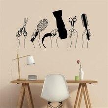 Мода волос салон декор виниловый стикер двери наклейки стены стикеры парикмахерская для парикмахерская салон стикер наклейка на стену паред