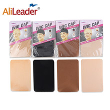Alileader 2Pcs Brown Stocking Cap Mesh Wig Cap Beige Black Nude Stocking Cap Hair Wig Nets Stretch Mesh Wig Cap For Making Wigs(China)