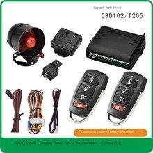 รถยนต์ยานพาหนะระบบ1 Way Universal Keyless Entry Siren + 2รีโมทคอนโทรลสัญญาณกันขโมย