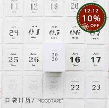 Mood tape. Pocket Calendar 2020 Mini and Paper Tape Handbook