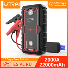 Utrai電源銀行22000mah 2000Aジャンプスターターポータブル充電器車ブースター12v自動始動装置緊急バッテリーカースターター