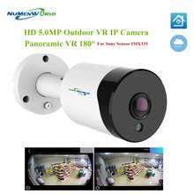 Outdoor Fish Eye Camera 5MP 180 Graden Panoramisch Hd Ip Camera Waterdichte Ir Smart Security Camera Voor Sony IMX335 Web cam(China)