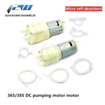 365/385 DC Pumping Motor 12V Micro Self-absorbing Water Pump Tea Set Fish Tank Round Water Air DC Diaphragm Pump Aquarium image