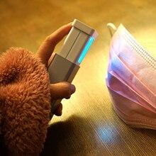USB Chargeable UVC Disinfection Lamp LED Germicidal Lamp Portable Ultraviolet Sterilizing Lights Handheld Mobile UV Sterilizer