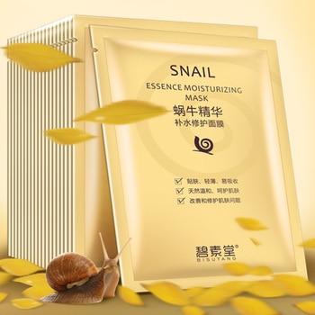 5PCS Skin Care Face Masks snail whitening moisturizing facial mask soothes skin, brightens skin tone and tightens skin. masks avene c54571 skin care mask strengthen moisturizing nutrition facial