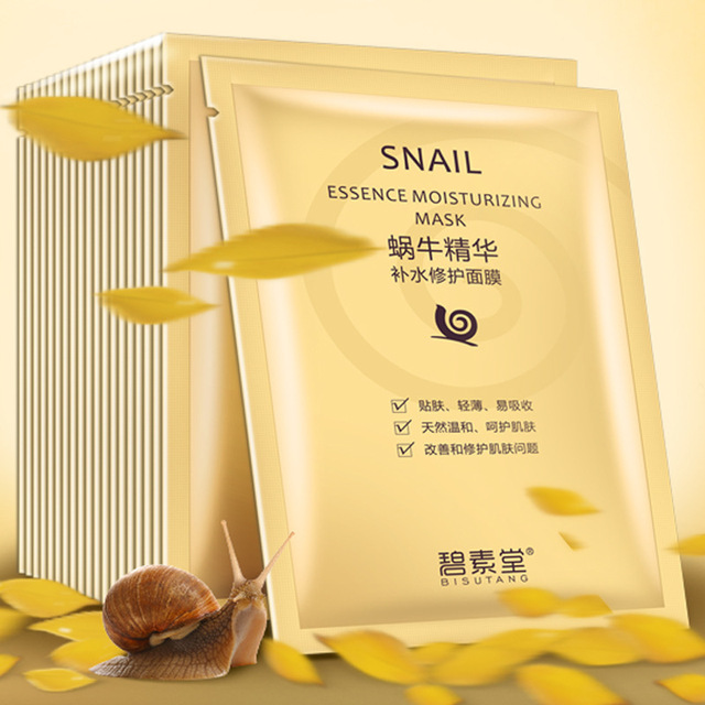 5PCS Skin Care Face Masks snail whitening moisturizing facial mask soothes skin, brightens skin tone and tightens skin.