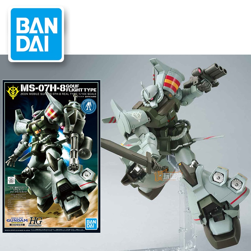 Original Gundam Model HG 1/144 MS-07H-8  The GOUF FLIGHT TYPE GUNDAM READY PLEAYER ONE  Armor Unchained Mobile Suit Kids Toys