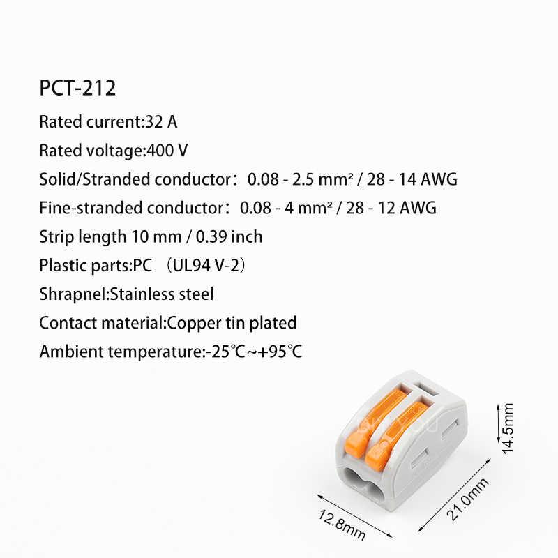 30/50/100 قطعة العالمي كابل موصلات الأسلاك 222 نوع سريع المنزل المدمجة سلك اتصال دفع في الأسلاك محطة كتلة PCT-212
