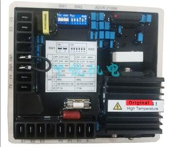 Oringally ADVR-2100M automatyczny regulator napięcia (AVR) zastępuje maraton serii DVR2000 darmowa wysyłka