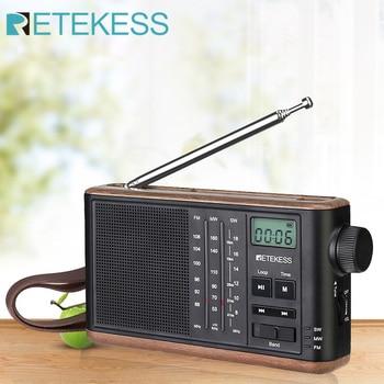 RETEKESS TR613 Portable Retro Radio FM/AM/SW 3 bands Elderly Support TF Card USB Charging Stereo Audio Input 3.5mm Earphone Jack sparkling crystal stereo earphone 3 5mm jack