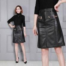 2020 Women New Real Genuine Sheep Leather Skirt K43 2020 women new real genuine sheep leather skirt k4