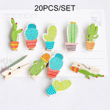 20pcs/set children wooden cactus clip for DIY Photo Album toys colorful Girls cactus DIY Jewelry Accessories Home wood clip(China)