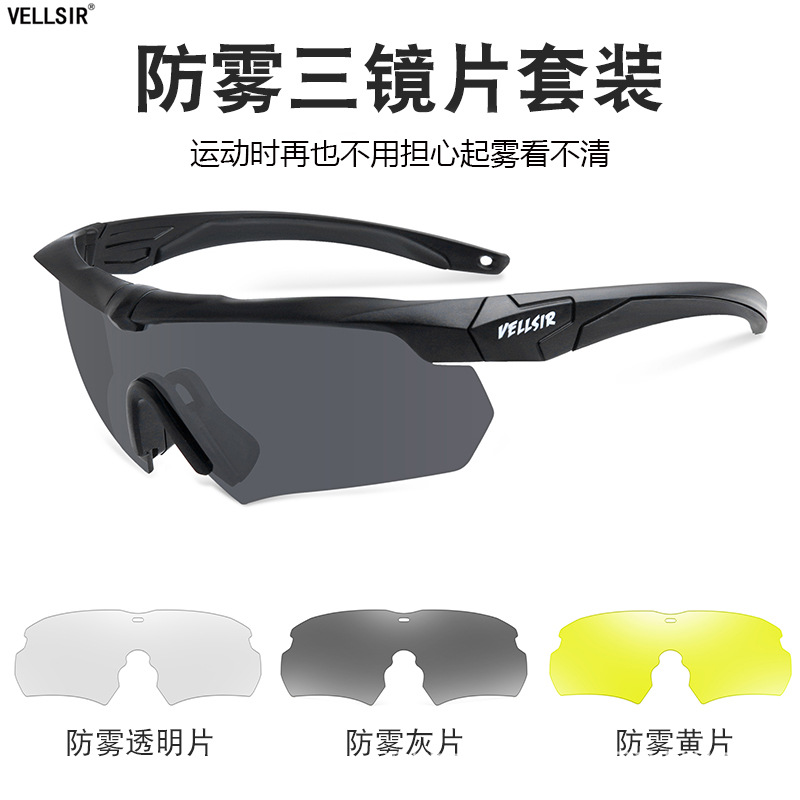 Vellsir Bulletproof Glasses Anti-fog Tactical Eye-protection Goggles Outdoor Shooting CS Riding Mountain Climbing Glasses