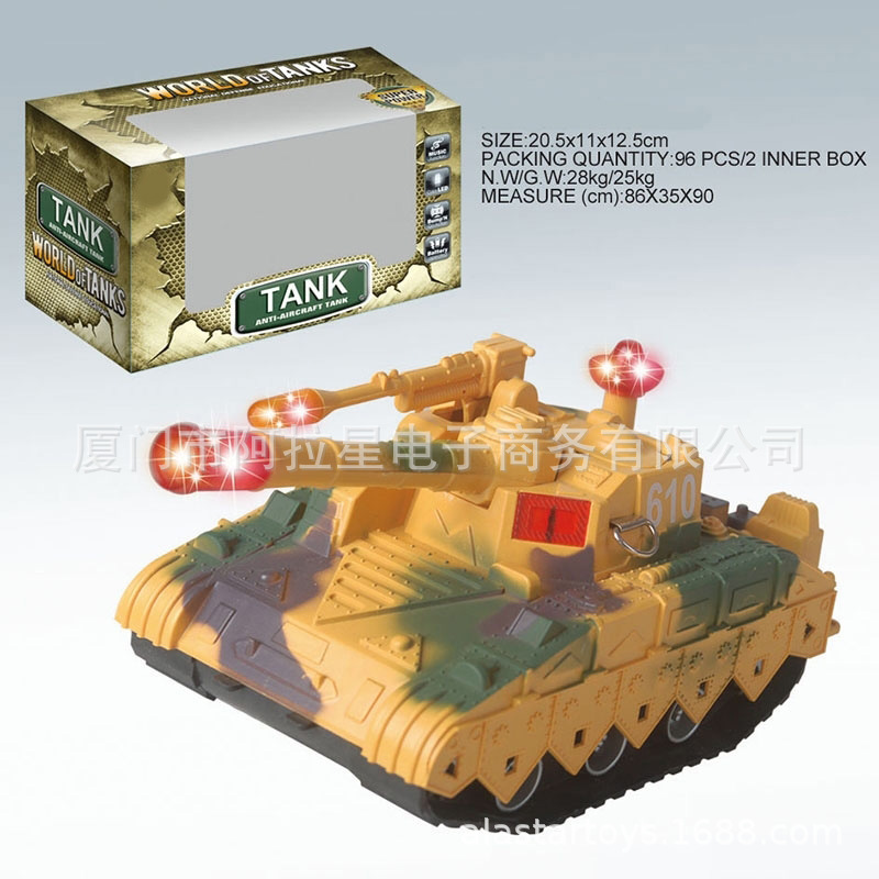 Model Children Military Model Toy Shining Music Universal Electric Tank Toy Car Stall Supply Of Goods