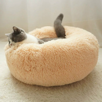 United States Dropshipping Round Dog Beds Winter Warm Long Plush Sleeping Beds Soild Color Soft Pet Dogs Cat Mat image