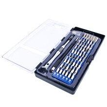 58 in1CRV mobile phone disassemble repair tools clock screwdriver multi-function combination set  herramientas para carpinteria цена в Москве и Питере