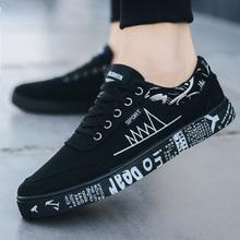 Mężczyźni Vulcanize buty nowe brezentowe buty mężczyźni komfort mężczyźni buty moda Sneakers mężczyźni Casual Sheoes projektant Sneakers obuwie męskie tanie tanio yadibeiba Płótno Cotton Fabric Wiosna jesień H1212-1 Płytkie Lace-up Niska (1 cm-3 cm) Stałe Pasuje prawda na wymiar weź swój normalny rozmiar