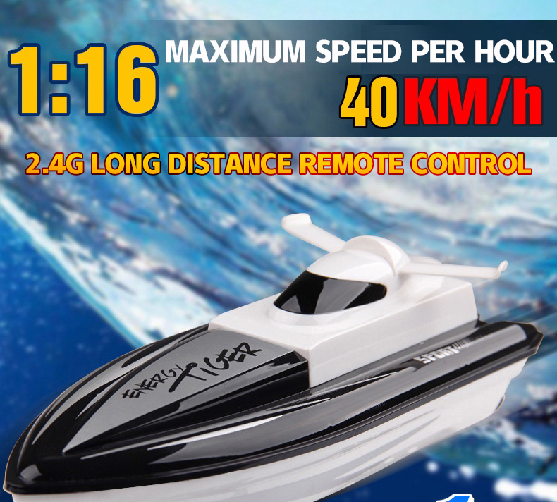 High Speed Remote Control Boat 2.4g 4 Channel Simulation Model Boat Red, Blue, Black 4.8v 500MAH 1:16 40 Km/h Toys RC BOY TOYS