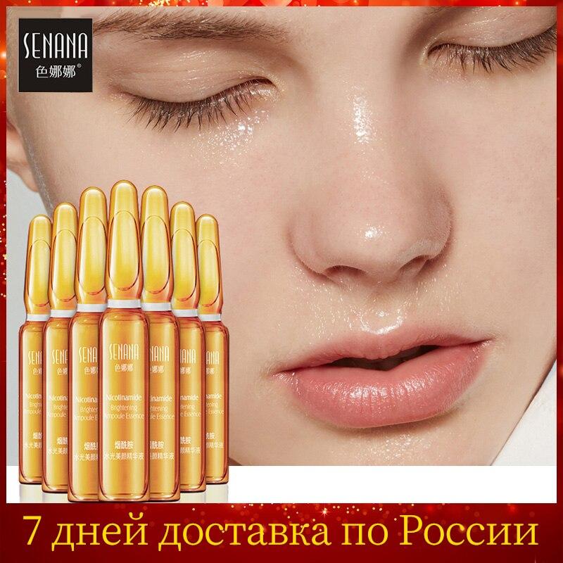 SENANA Face Serum Skin Whitening Serum Hyaluronic Acid Nicotinamide Ampoule Anti-Aging Essence Shrink Pores Hydration Skin Care
