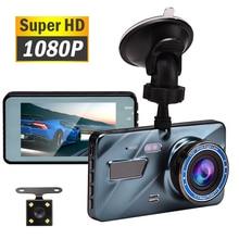 Câmera de visão noturna traseira dupla de vídeo 1080p hd