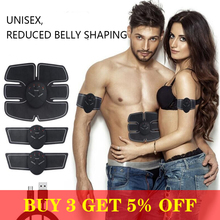 Smart Fitness Wireless EMS Muscle Stimulator Trainer Electric Abdominal Training Belt Weight Loss Stickers Body Slimming Unisex gel for ems muscle stimulator trainer smart fitness abdominal training electric weight loss stickers body slimming belt