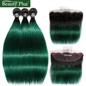 Зеленые пучки с закрытием прямые Омбре 3 пучка с фронтальной бразильской Remy человеческие волосы переплетения с закрытием 13x4 темных корней BP