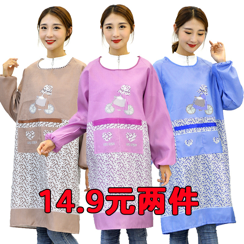 Korean-style Fashion Adult Protective Clothing Overclothes Kitchen Long Sleeve Apron Adult Bib Waterproof Oil Resistant Work Clo