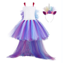 Girls Unicorn Rainbow Dress Halloween Costume Kids Party Tutu Dress with Long Tail Tulle Wing Little Horse Birthday Pony Dress