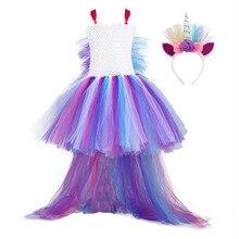 בנות Unicorn קשת שמלת ליל כל הקדושים תלבושות ילדים מסיבת טוטו שמלה עם זנב ארוך טול כנף קטן סוס יום הולדת שמלת פוני