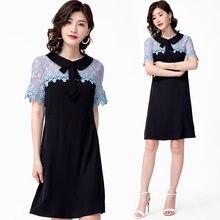 2020 yaz zarif elbise dantel nakış patchwork siyah elbise peter pan yaka zayıflama elbise artı boyutu vestidos L-6XL XXXXXXL