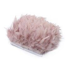 Оптовая продажа, 2 размера, турецкие перья, отделка бахромой, 4-6 дюймов, кожа, розовый цвет, Chandelle Marabou, перья для юбки, платье, украшение
