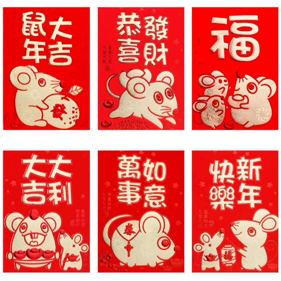 2020 Chinese New Year.Thick Paper 3d Words Patterns Cartoon Rat Red Packet 2020 Chinese New Year Red Envelope 6 Packs 36 Pcs