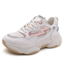 Casual Running Shoes Woman 2019 Ladies Mesh Air Thick Bottom Sneakers For Women Runner Dad Sneaker Female Thick Sole Platform